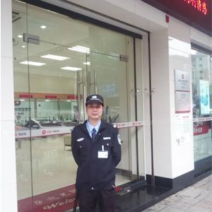 东莞农村商业银行保安服务